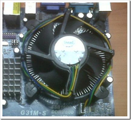 Disipador de calor del procesador